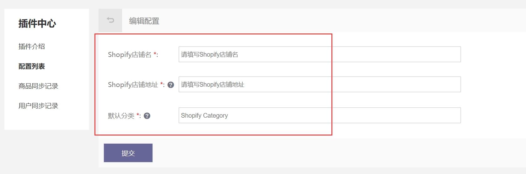 如何应对Shopify频繁封店造成的损失?